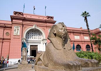 DAS AGYPTISCHE MUSEUN